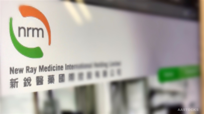 新锐医药(06108.HK)减持医疗器械联营25% 套现4,400万人民币