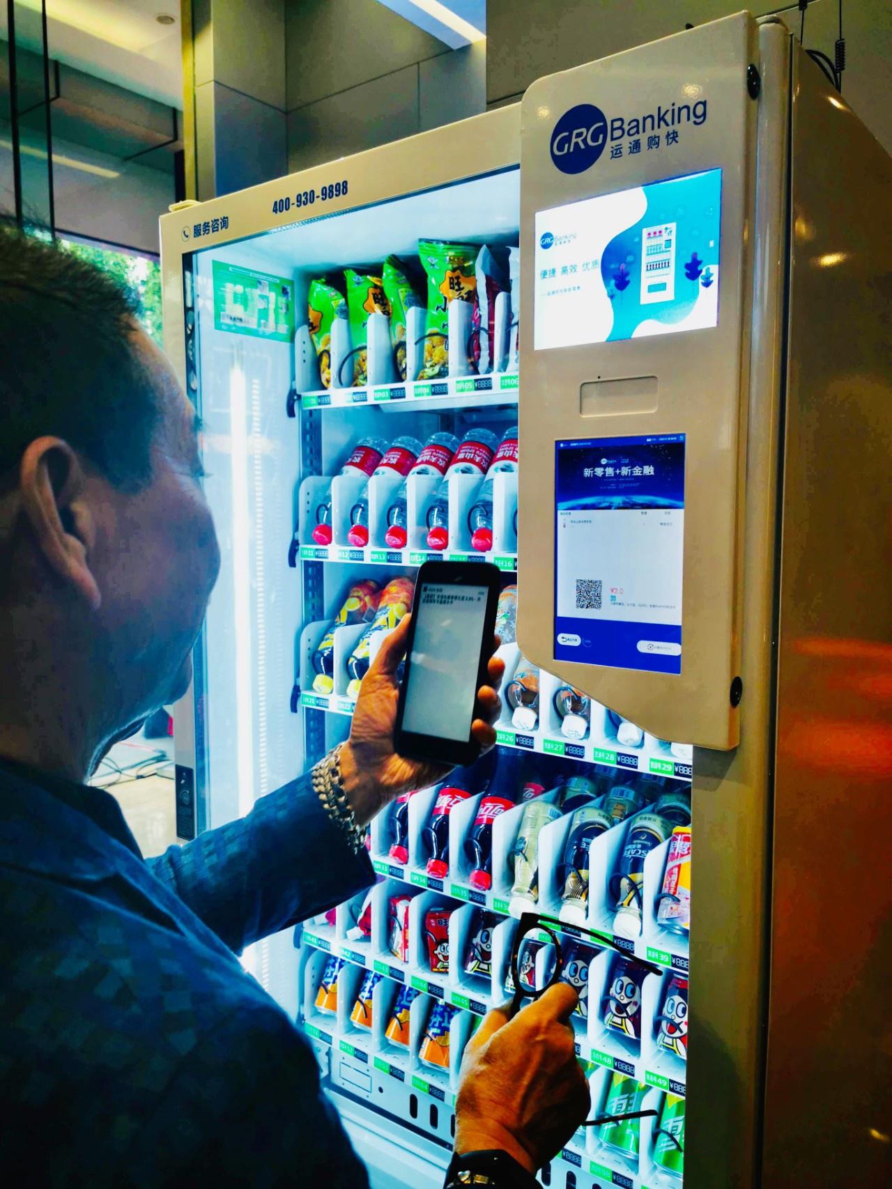 微信支持港澳游客在海南开通钱包