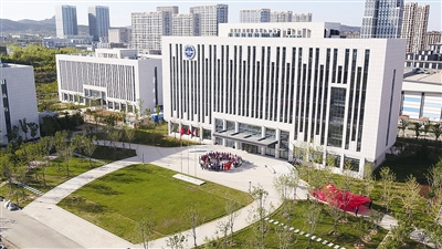 青岛海地所东部地调科研基地实验楼竣工移交
