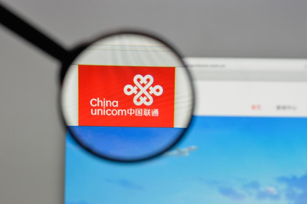 三大运营商公布 2019 年数据 中国联通用户流失严重