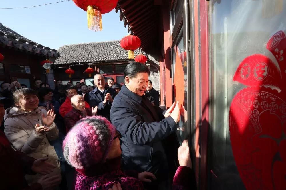 春节到 听习近平讲中国传统文化