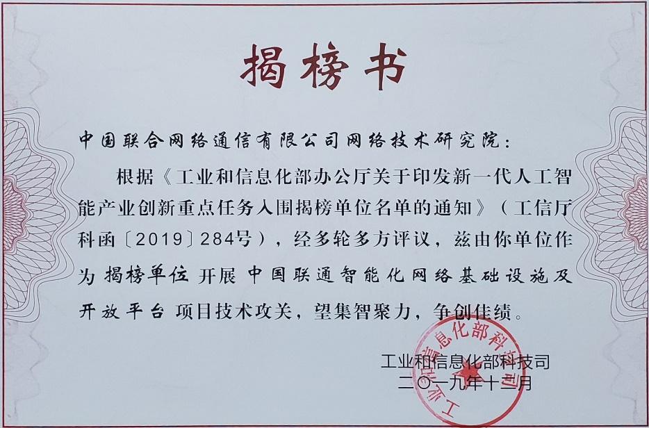 http://www.reviewcode.cn/yunweiguanli/113598.html