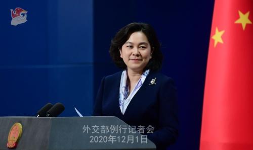 2020年12月1日外交部发言人华春莹主持例行记者会图片