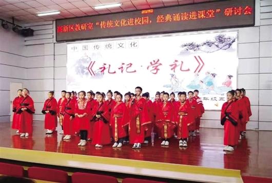"""让传统文化在校园""""生根""""  高新区教研室研讨会在万水泉中心小学举办"""
