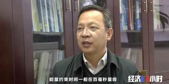 中核集團核工業西南物理研究院院長中核集團公司首席專家段旭如