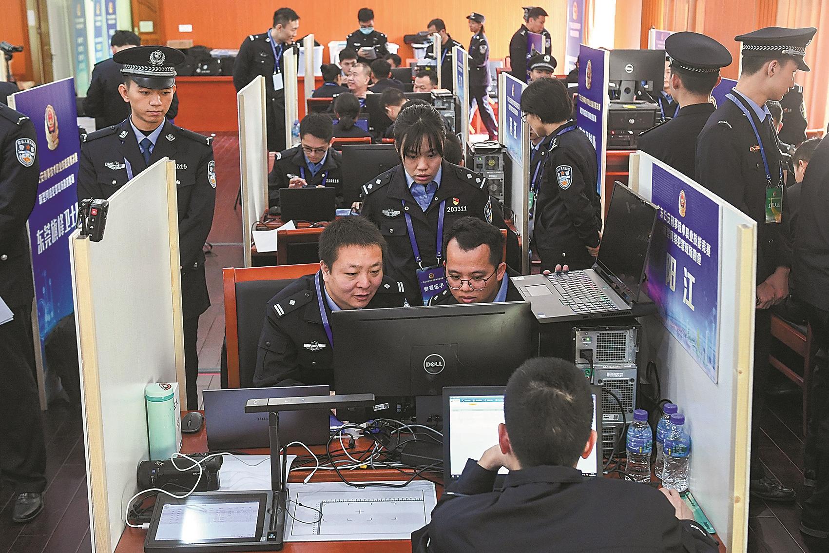 新型网络犯罪现场勘验项目比赛现场 庞舒尹 摄