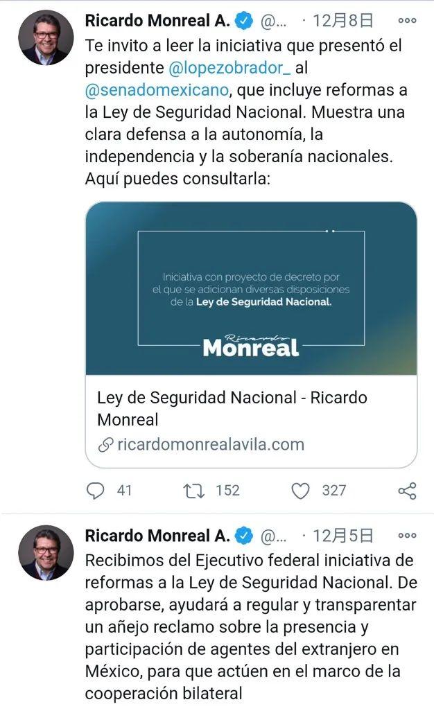 △墨西哥參議院政治協調委員會主席里卡多·蒙雷亞爾社交媒體截圖
