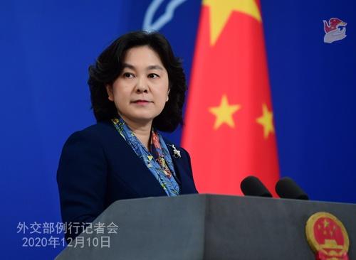 2020年12月10日外交部发言人华春莹主持例行记者会图片