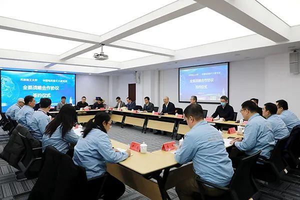 天理要闻 |我校与中国电子科技集团公司第十八研究所签署全面战略合作协议图片