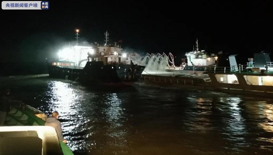 △海警执法员发现目标船舶