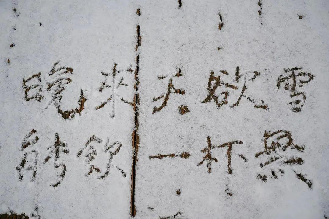 每一场初雪,都是人心雀跃的交响乐图片