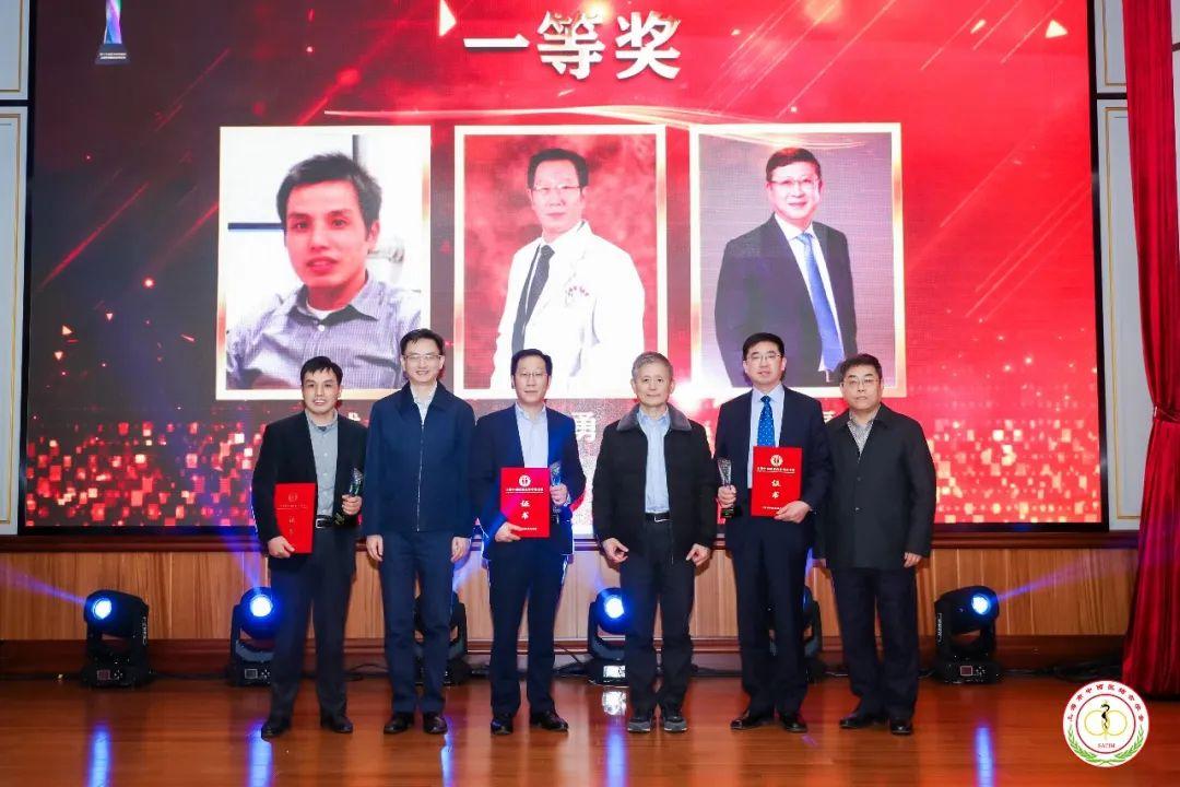 喜讯 | 我校系统十五个项目荣获2020年上海中西医结合科学技术奖图片