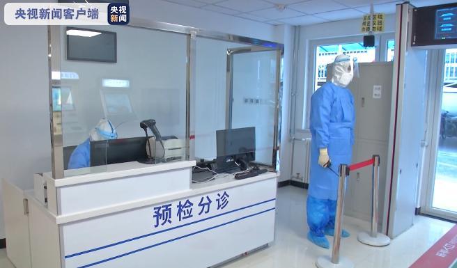 北京市属医院:应对冬季防疫 提升改造17个发热门诊图片