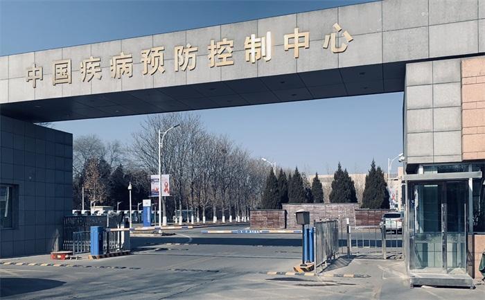 中国疾控中心:将扩大全日制公共卫生硕士(MPH)培养规模