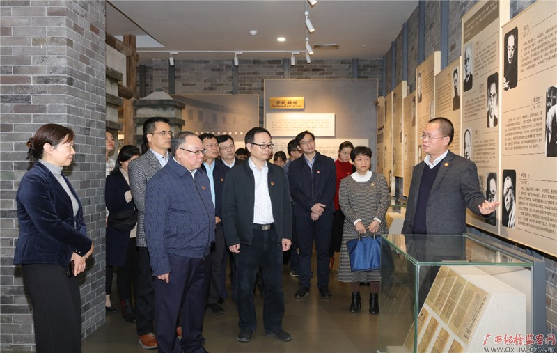 自治区党委第五巡视组结合驻地特点开展联合主题党日活动图片