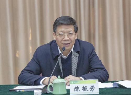 陈根芳在浙江树人学院宣讲中央全会和省委全会精神图片