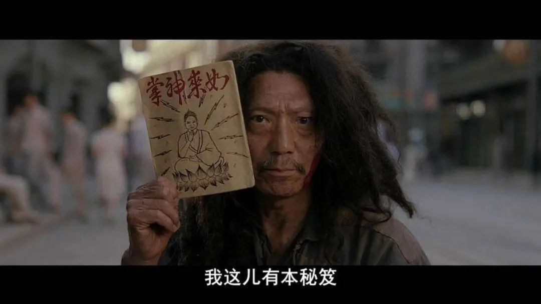 """@成电学子,这里有一箩筐""""武功秘笈"""",请查收图片"""