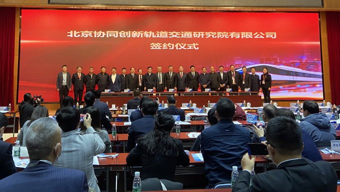 北京将建轨道交通乘客信用体系:通过人脸识别等技术 减少高峰拥堵图片