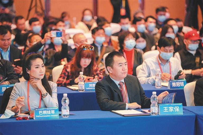 海南自贸港与热带农业峰会举行图片