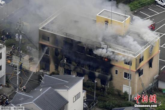 京都动画大火建筑物拆除工程启动,预计在今年春季结束