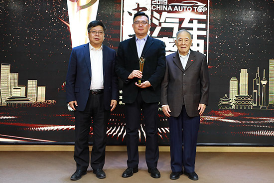 """广汽新能源Aion S赢""""中国汽车盛典""""中国年度车大奖 彰显先人一步的科技魅力"""