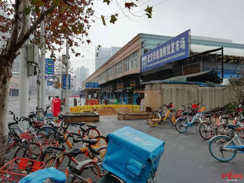 武汉华南海鲜市场休市 网上仍有湖北商家售卖野味图片