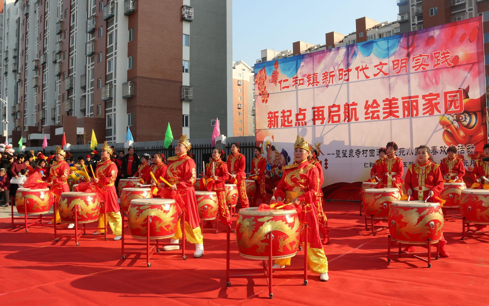 春节前回迁难题解决了 顺义668户村民新居里迎新春图片