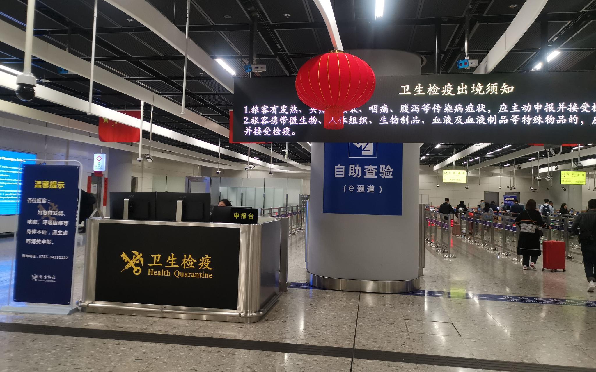 香港在西九龙高铁口岸进行入境体温筛查