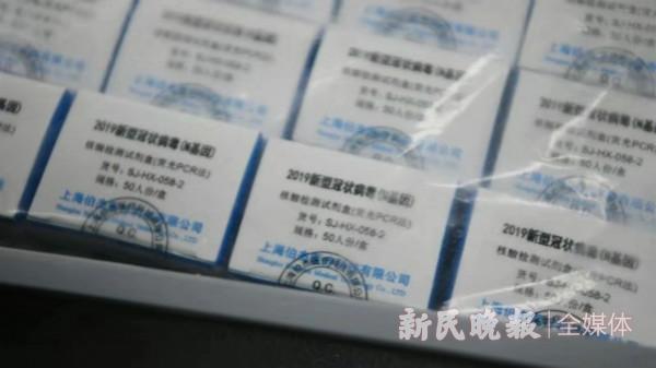 员工自发回沪加班 销售人员亲自送货!上海奉贤药企全力生产新型冠状病毒检测试剂