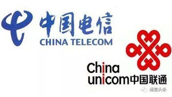 中国联通和中国电信共建共享在广