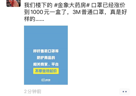 http://www.xqweigou.com/dianshangjinrong/102283.html