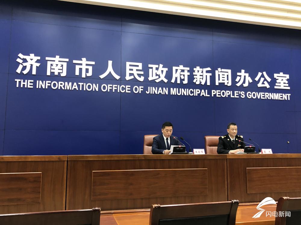 稳中提质!2020年济南市外贸进出口仍将保持总体平稳的发展态势