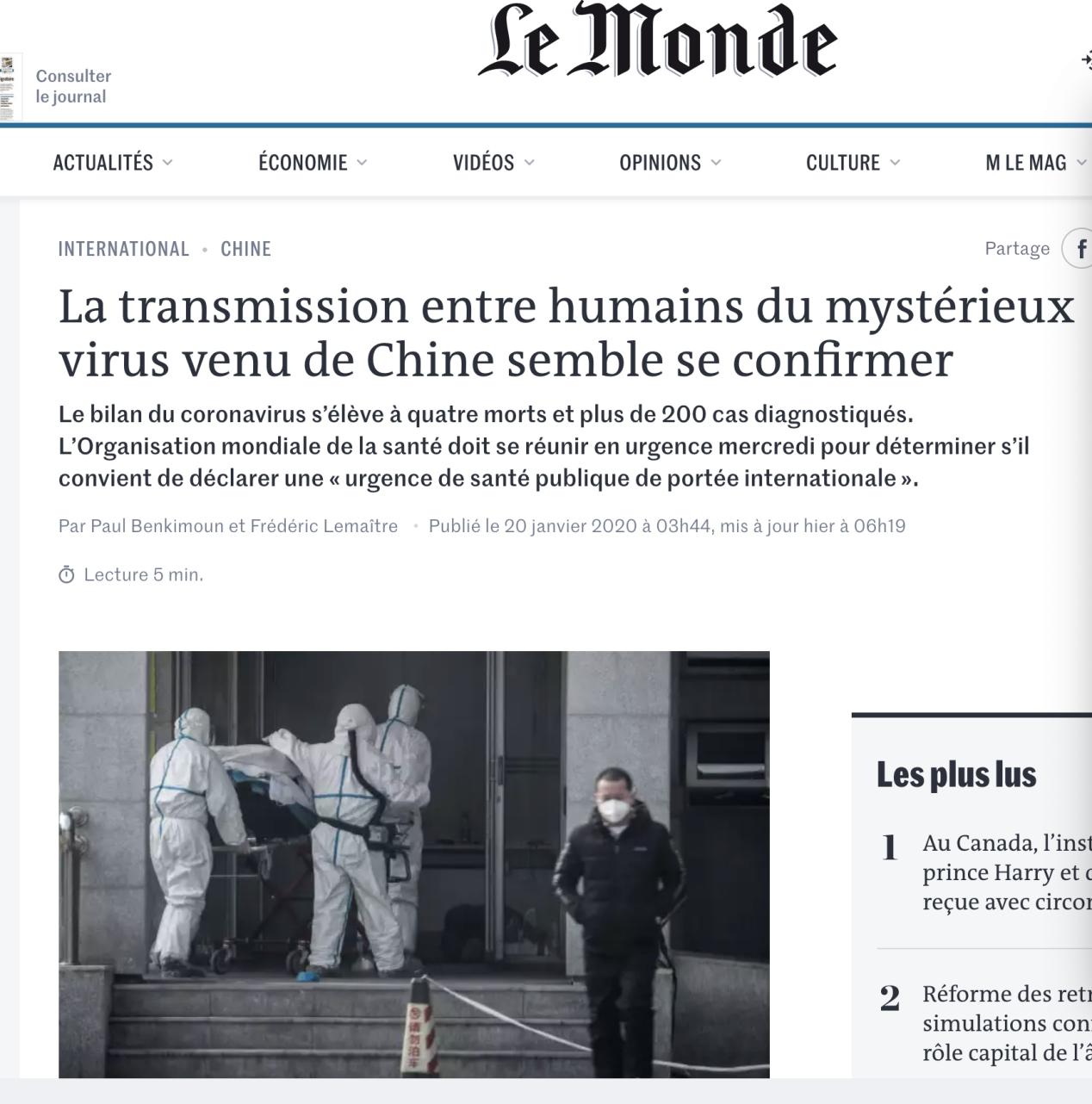 △法国《世界报》报道截图