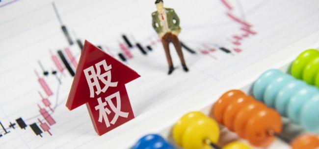 签署战略框架协议 中新融创将与远东宏信、徐工机械开展股权投资等业务合作