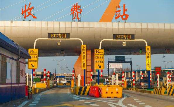 交通强国建设广东方案获批:研发ETC为核心的车路协同系统