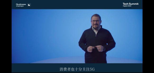高通推出骁龙888 5G移动平台 搭载骁龙5G终端已超700款骁龙