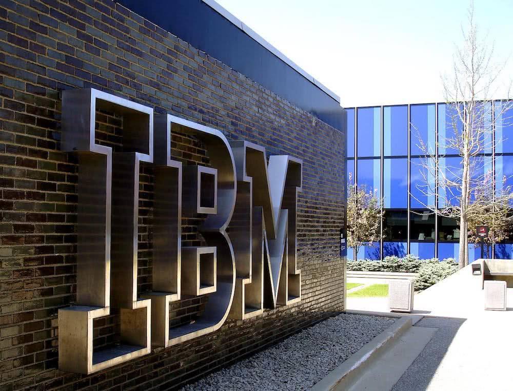 IBM全年业绩下滑,转型任重道远