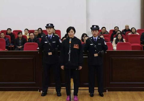 甘肃武威原副市长姜保红受贿案一审:被判12年,罚金100万元