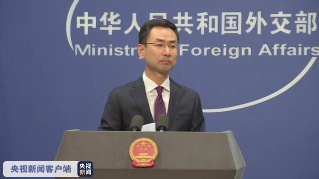 外交部:中国将继续致力于提升知识产权保护图片