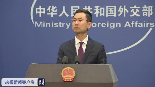 俄新政府组成对中俄合作有何影响?外交部回应图片