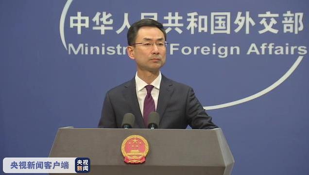 外交部:中方已任命新任外交部阿富汗事务特使