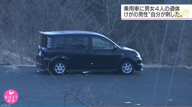 事发现场(NHK电视台)