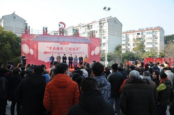 """年味儿十足!""""幸福海陵·E起过年""""贺新春网络文化活动启动"""
