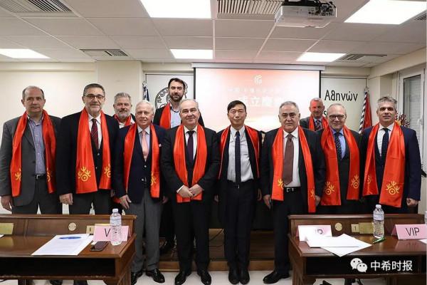 促进新移民融入当地社会,中国—希腊投资者联合会正式成立