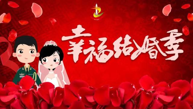 超拉风!超浪漫!这样的集体婚礼你爱了吗?