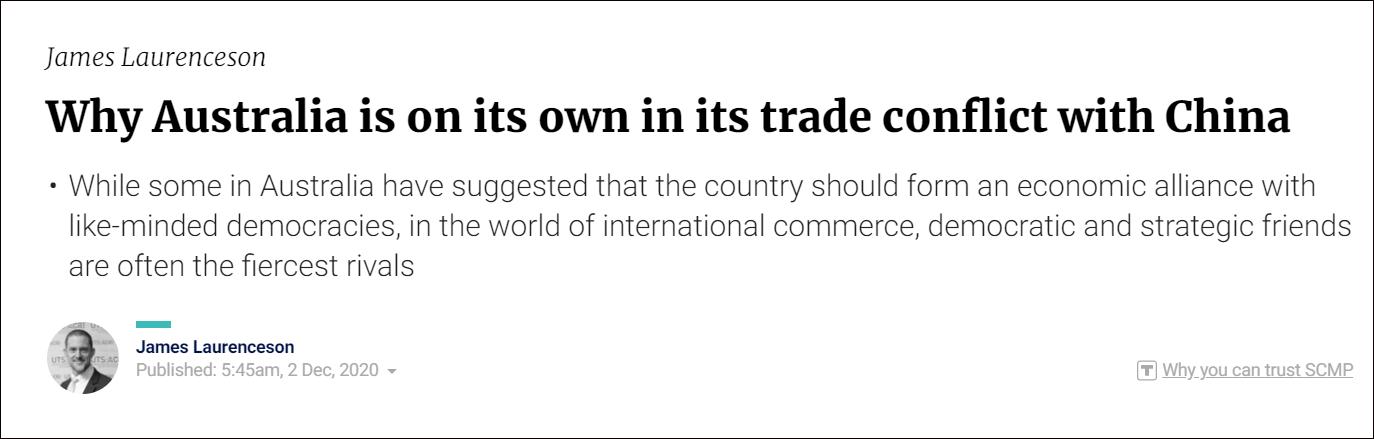 澳大利亚对华贸易受挫,怎么就没小伙伴来帮忙?图片