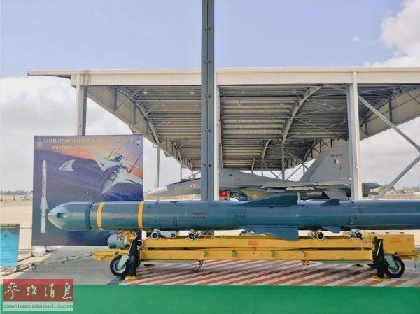 印度加强监控印度洋海域 首次在印南部部署苏-30战机