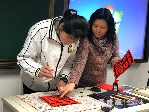 """在""""福""""字旁签上自己的少数民族名字 位育中学新疆班翰墨书香迎新春"""