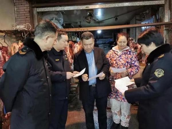 芙蓉区市场监管局检查马王堆海鲜市场,责令下架问题食品230公斤