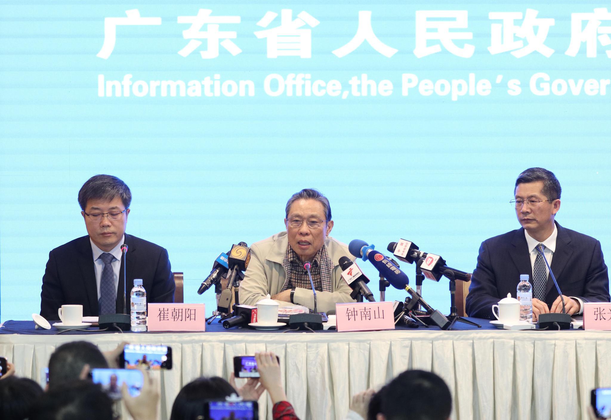 1月21日,国家卫健委高级别专家组组长、中国工程院院士钟南山在新闻发布会上介绍情况 图片来源:新华社